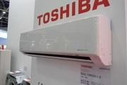 Кондиционеры Toshiba с установкой в Сморгони. Тайланд 5 лет гарантии